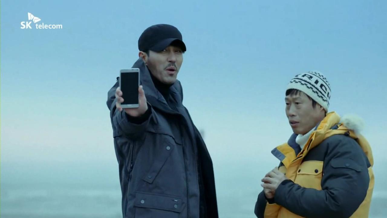 車勝元劉海鎮合拍電訊廣告 晚才島的網路也很好噢 _2