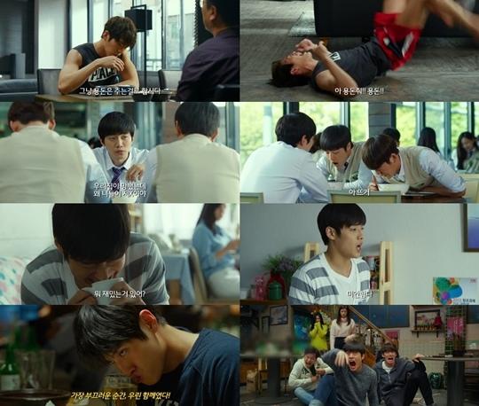 「20」金宇彬-李俊昊-姜河那 個性分明搞笑萬分的預告視頻公開
