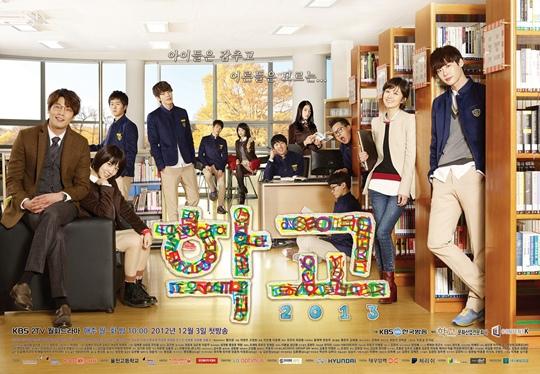 《學校2015》4月開播 李鐘碩後繼者引期待