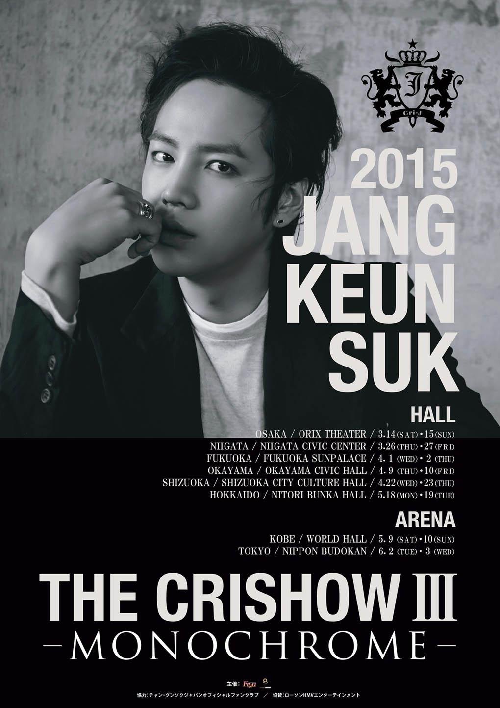 張根碩以「THE CRI SHOW 3」開啟日本巡演