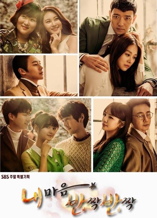 《我心閃亮》再被縮 韓劇收視史上倒數第3