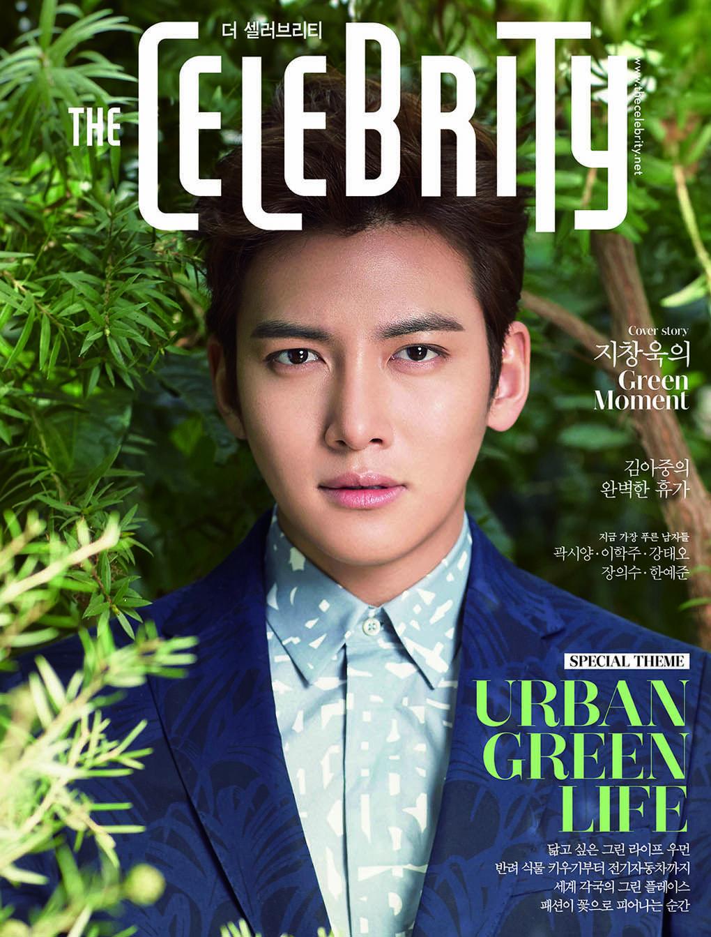池昌旭_The Celebrity_201504_1