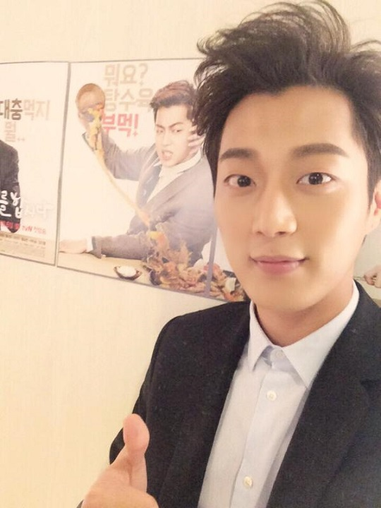 「一起吃飯吧2」尹鬥俊 製作發表會花絮照片公開