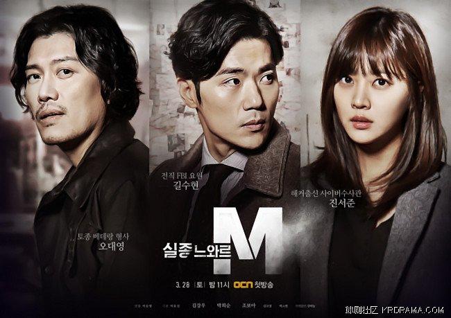 特殊失踪專案組M_2