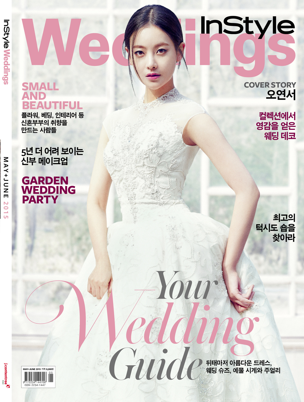 吳漣序_InStyle Weddings_201505_2