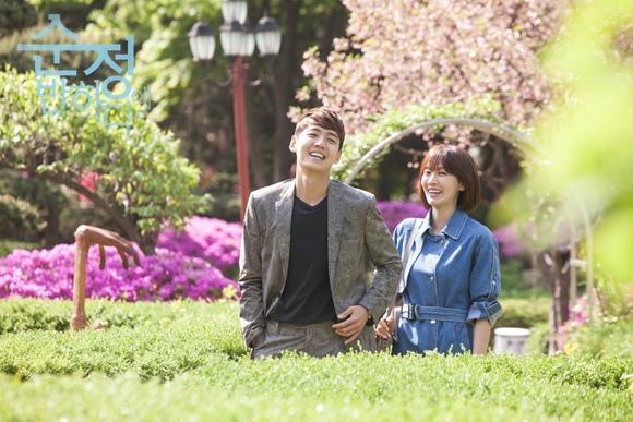 《陷入純情》鄭敬淏金素妍公園幸福約會_1