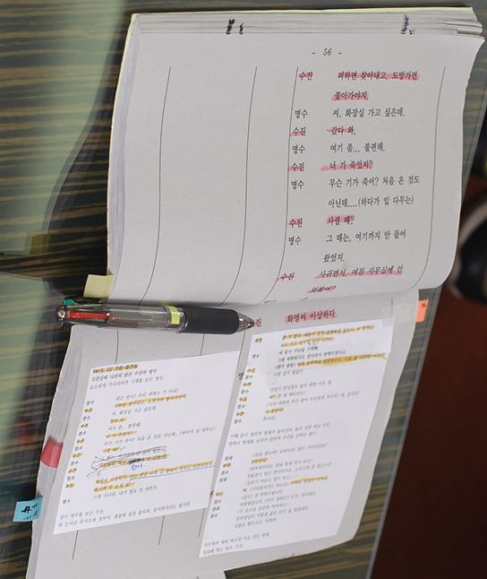 《前女友》宋智孝片場用功 劇本標註五顏六色_3