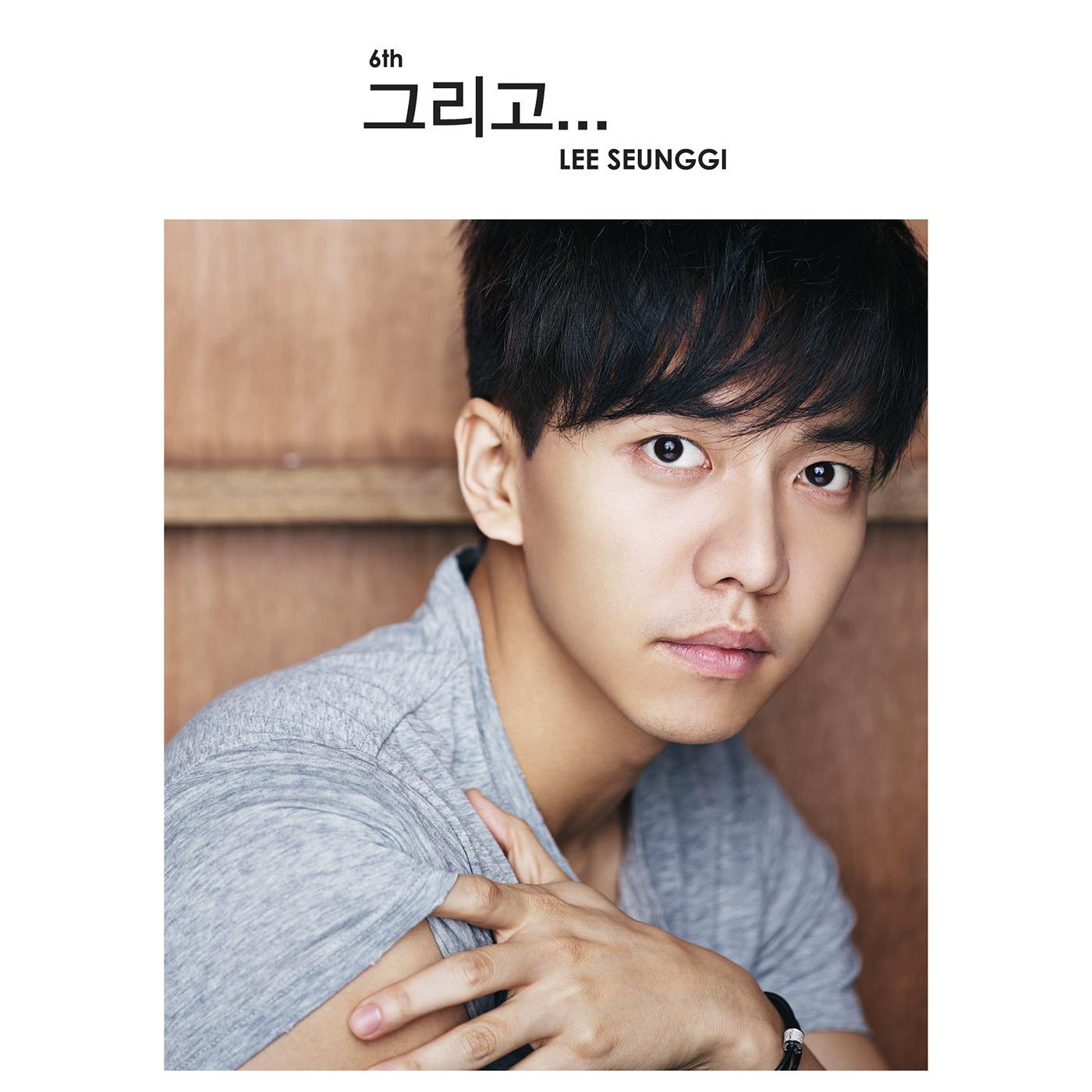 cover-이승기_6집