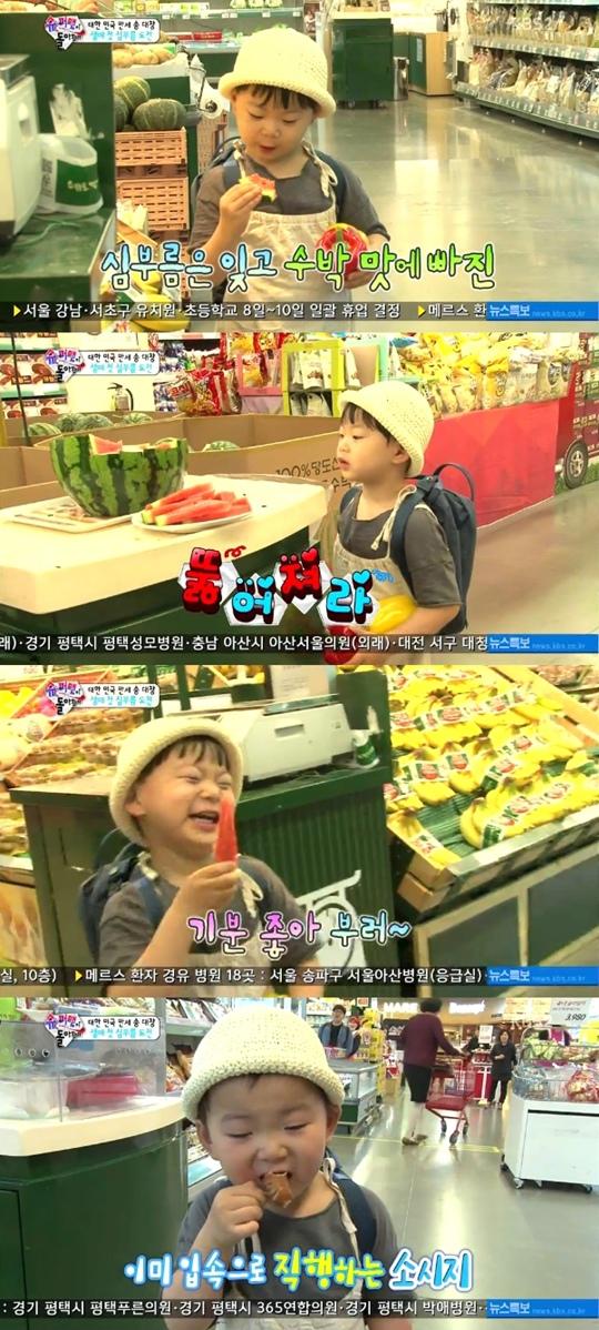 《超人》三胞胎超市之旅 再現可愛吃貨範兒