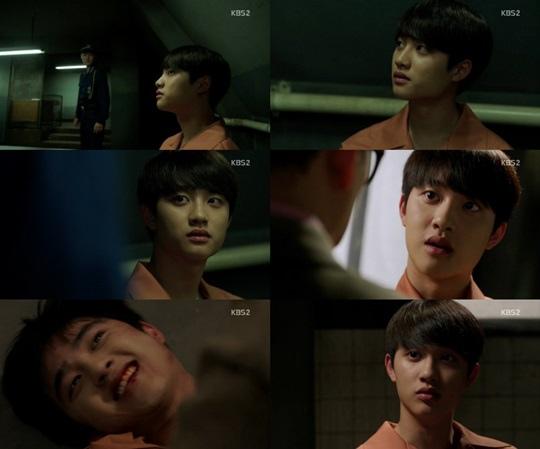 《記得你》昨日首播 EXO D.O飾配角存在感爆棚_2