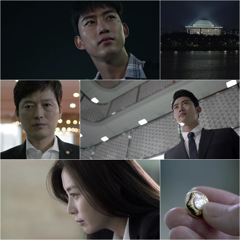 《Assembly》第三輪預告片 玉澤演強勢登場