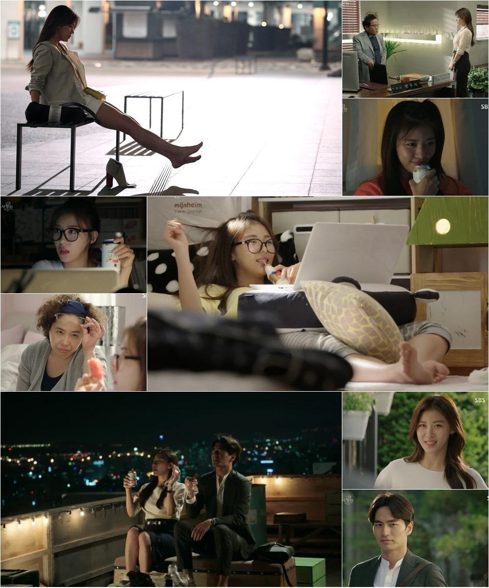 《愛你的時間》河智苑:職業女性與幹物女的完美演繹