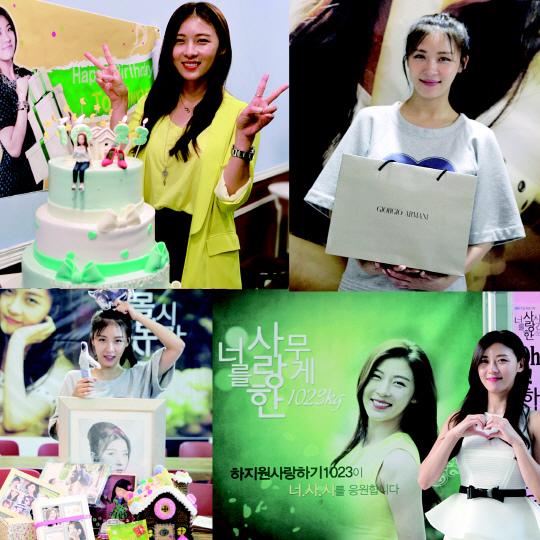 《愛你》河智苑與粉絲慶祝生日 送禮物犒勞劇組