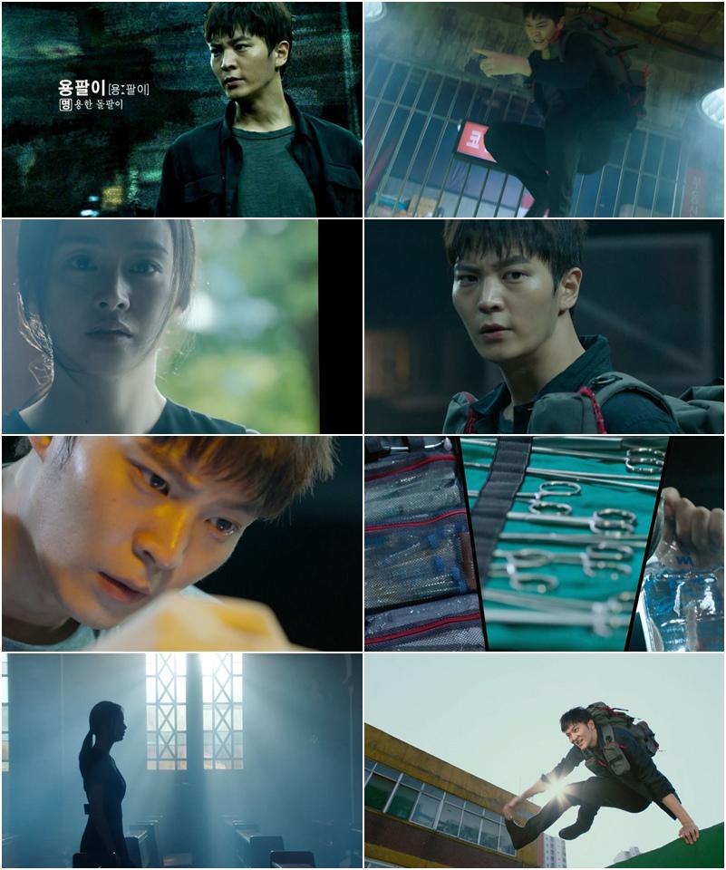 《龍八夷》二版預告片公開 周元追車戲精彩紛呈 _2