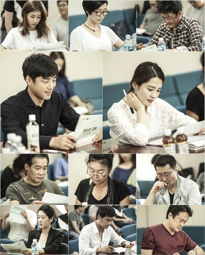 《我有愛人了》首次劇本排練 池珍熙金賢珠搭檔引關注