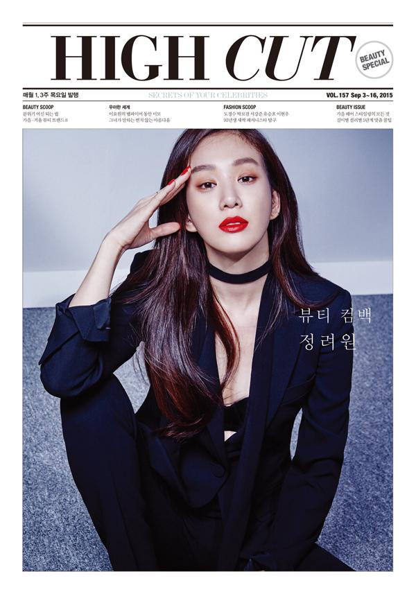 鄭麗媛_HIGH CUT_201509(157)_1
