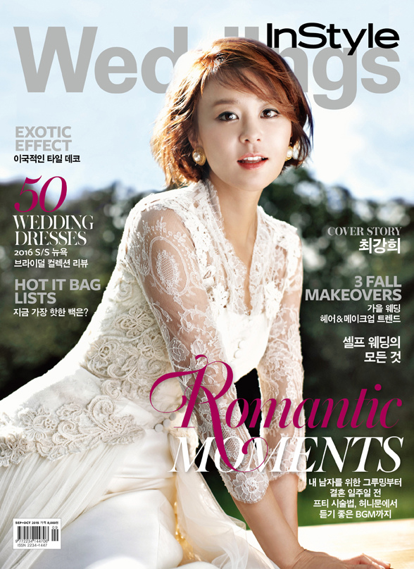 崔江熙_InStyle Wedding_201509_1.jpg