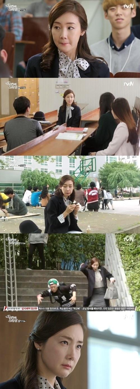《二十歲》順利起跑 首集收視率破tvN紀錄