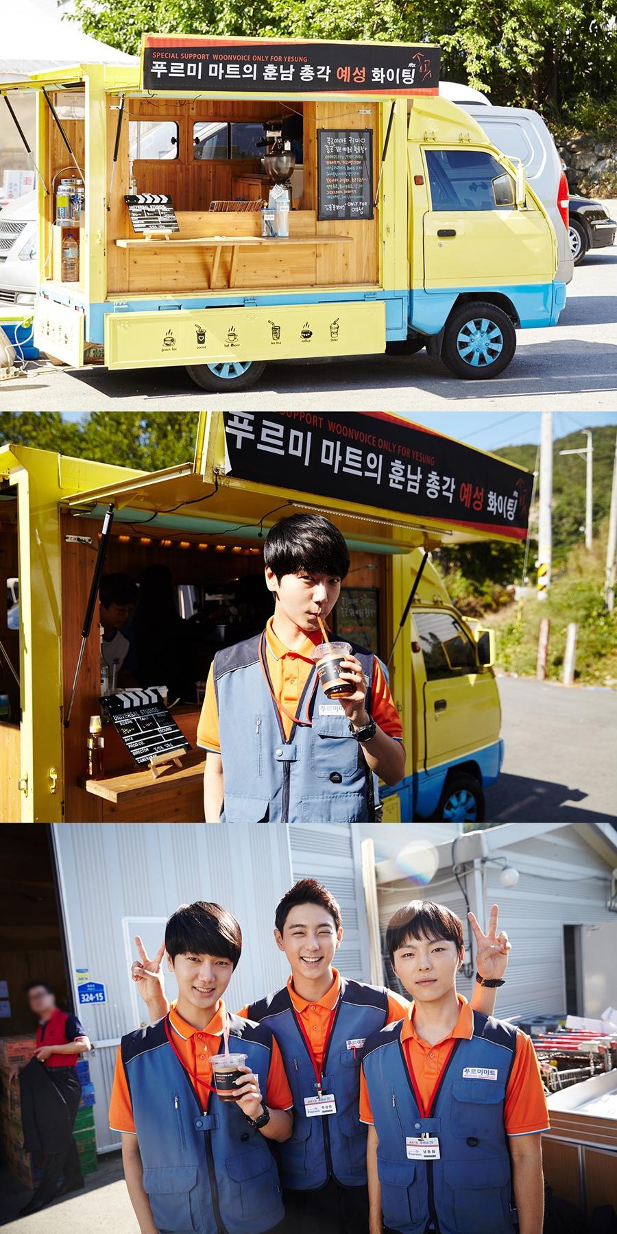 Super Junior藝聲首戰小螢幕《錐子》 感謝粉絲送咖啡車