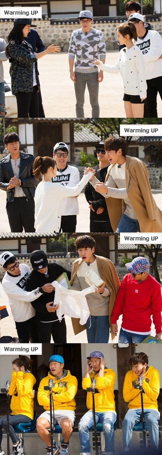 《RM》朴寶英力挺「男友」 成員吃醋難掩嫉妒