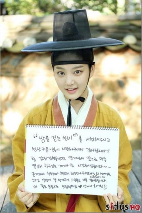 《夜行書生》劇終 李侑菲寫親筆信致謝