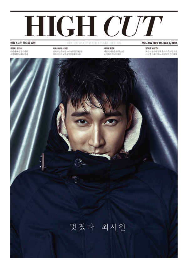 Super Junior成員崔始源_HIGH CUT_201512_1.jpg