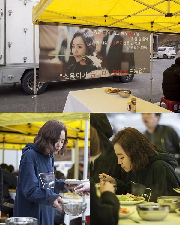 《村莊》文瑾瑩送劇組餐車