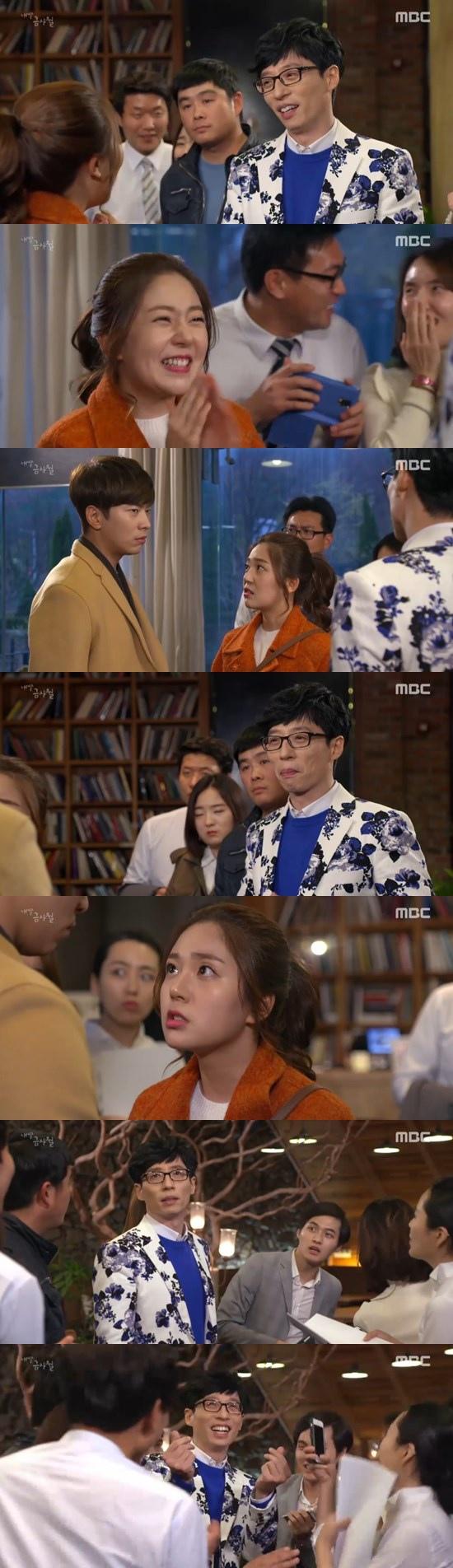 劉在錫客串《琴四月》 收視再創新高