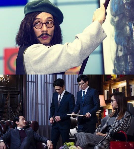 劉在錫今晚客串《琴四月》 演技頗受導演好評