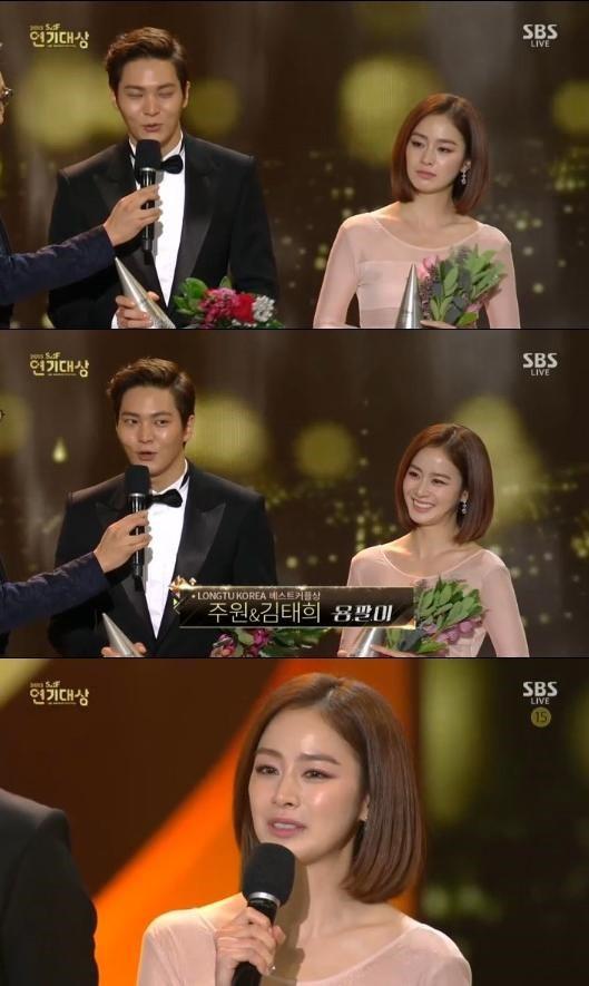 周元金泰希獲SBS演技大賞「最佳情侶獎」
