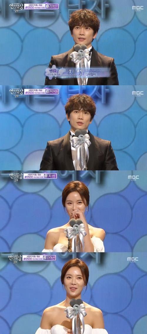池晟黃正音獲「MBC演技大賞」最優秀演員獎