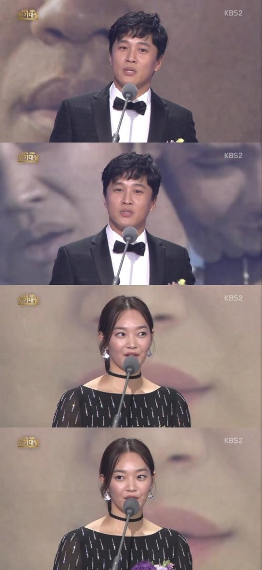車太鉉申敏兒獲KBS演技大賞「優秀演技獎」