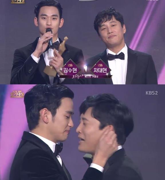 金秀賢車太鉉獲KBS演技大賞「最佳情侶獎」 現場飆吻戲