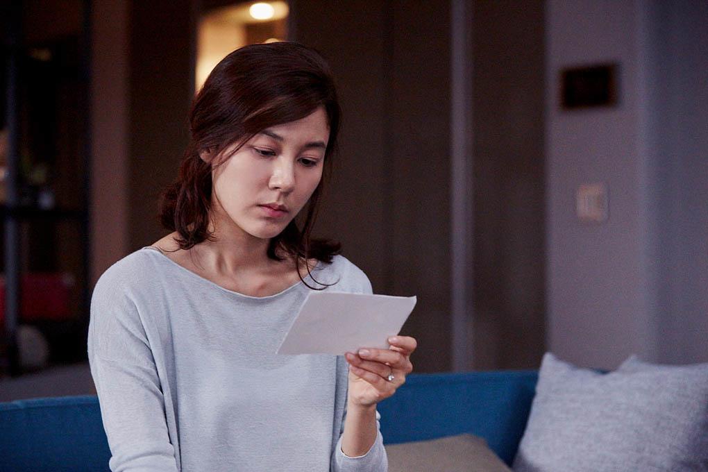 《請不要忘記我》曝劇照 金荷娜鄭雨盛濃情蜜意 _9