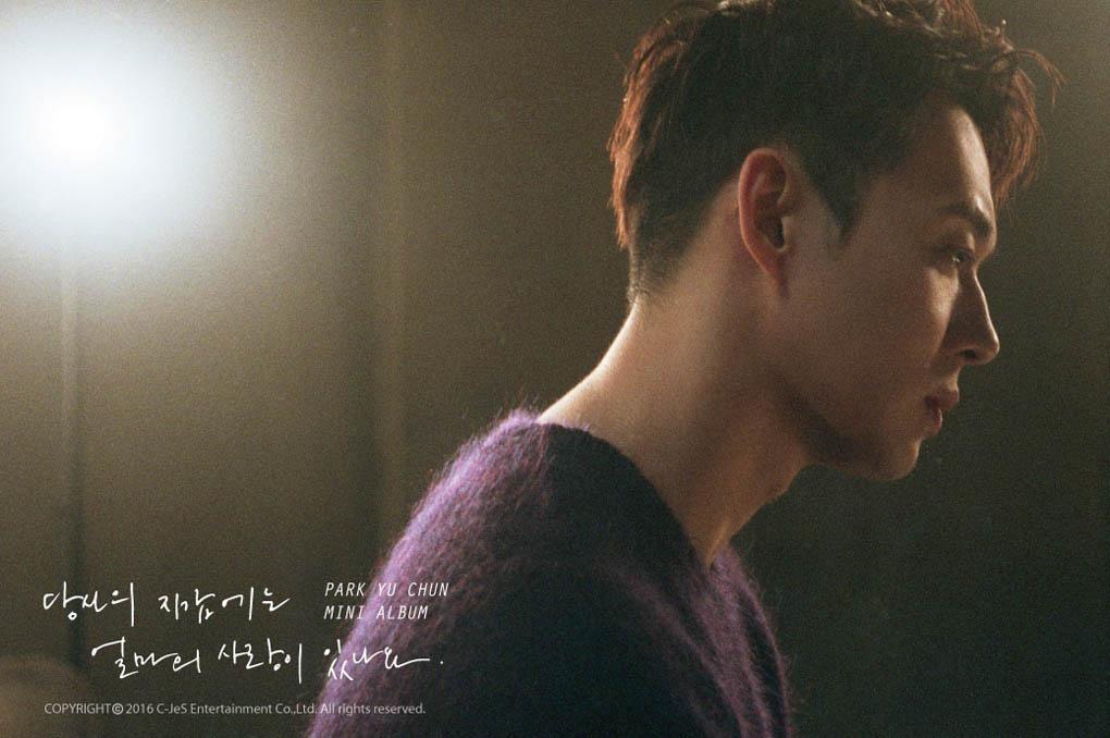 JYJ朴有天18日首推個人專輯 身在軍營仍心系粉絲