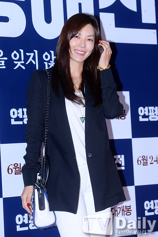 金素妍確定出演《家和萬事興》首次挑戰主婦角色 _2