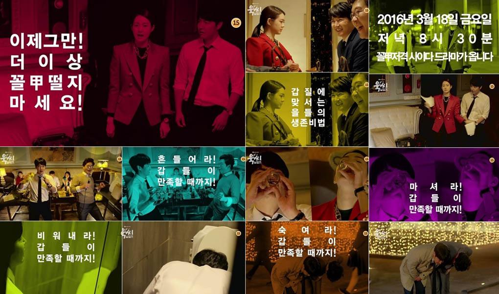 《郁氏南征記》兩版預告片釋出 新穎主題引期待 _1