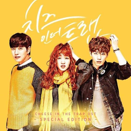 《奶酪》發布OST專輯 收錄20首歌曲回饋觀眾