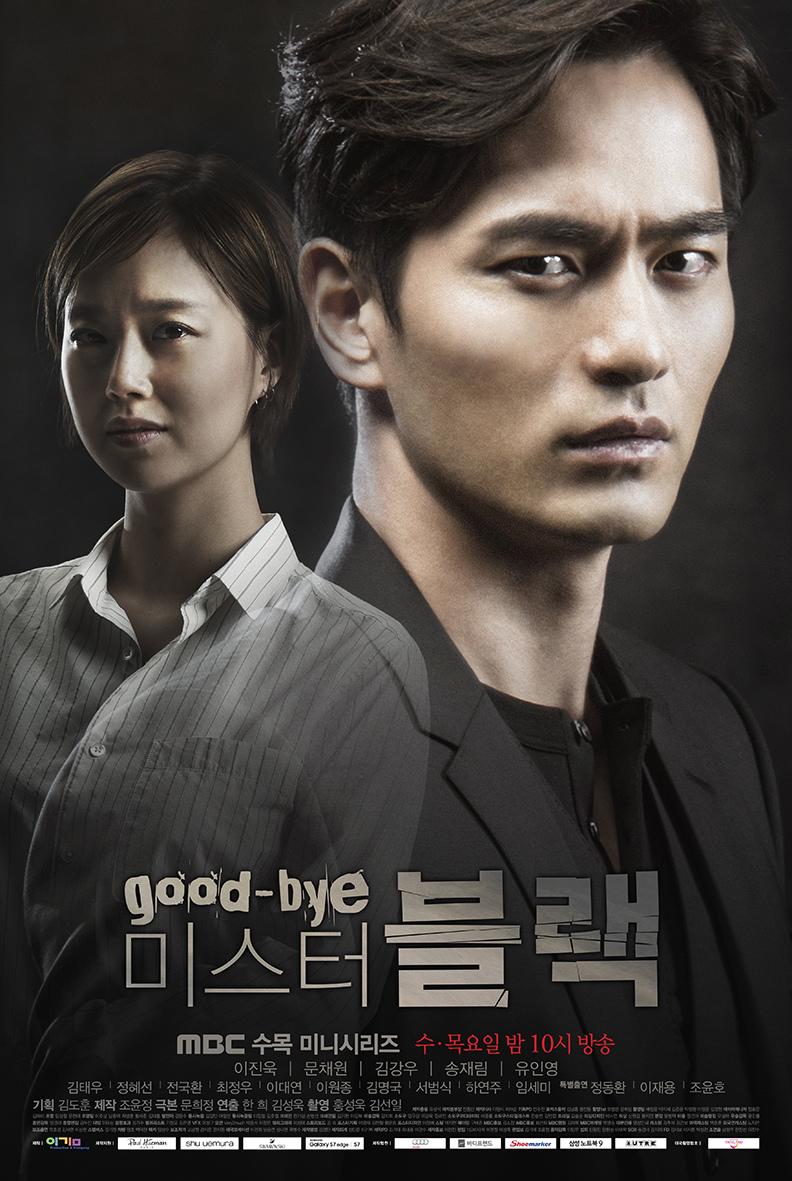 Goodbye Mr.Black_5