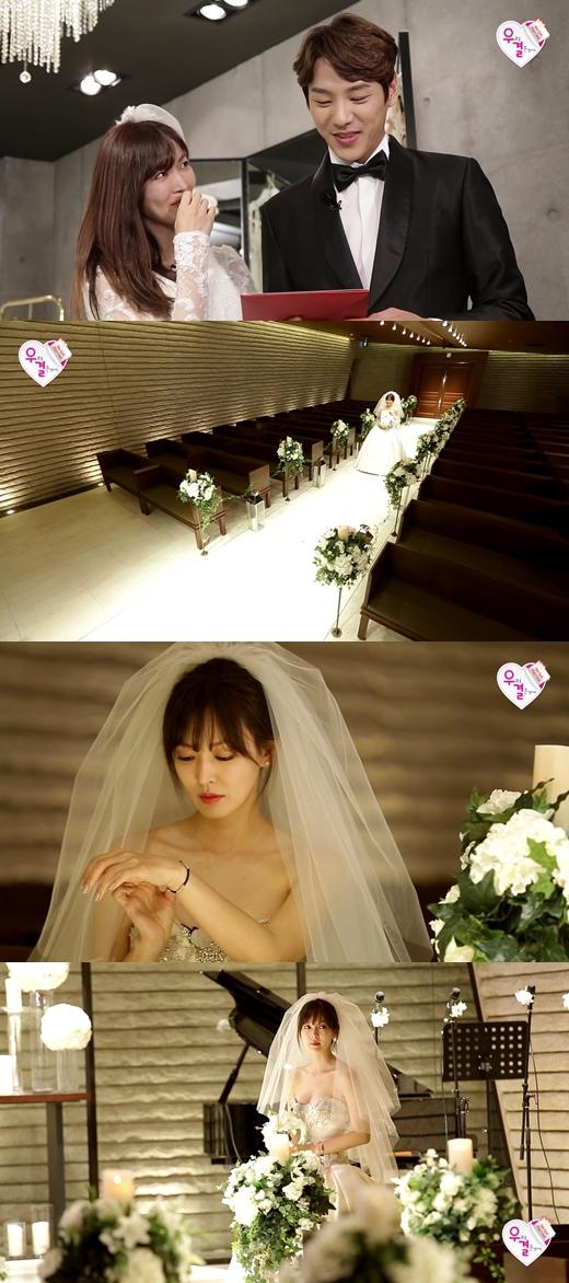《我結》郭時暘金素妍辦婚禮 確定延長假想婚約