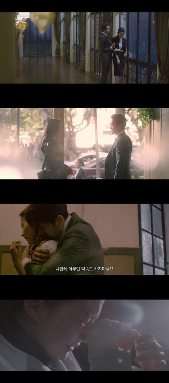 《第三種愛情》韓文官方預告發布 5月19日正式上映