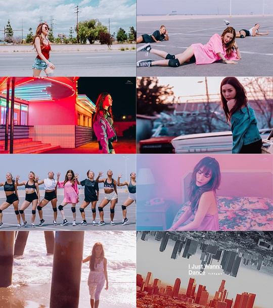 Tiffany新曲《I Just Wanna Dance》火爆 橫掃音樂榜