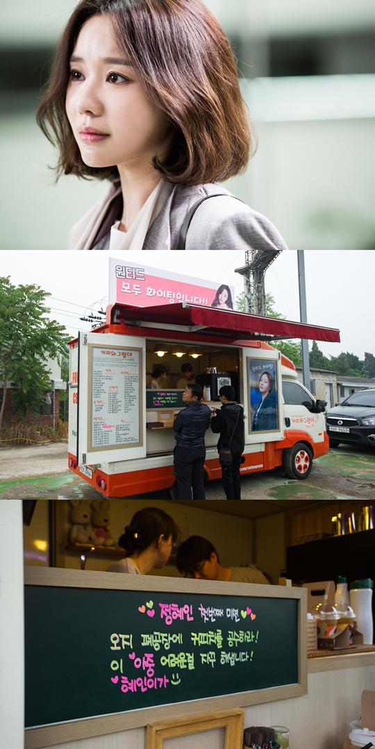 金亞中犒勞《Wanted》劇組 送咖啡車執行「特別任務」
