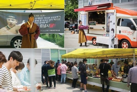 「魔女寶鑒」尹時允粉絲全力支持 為拍攝現場送上參雞湯+咖啡