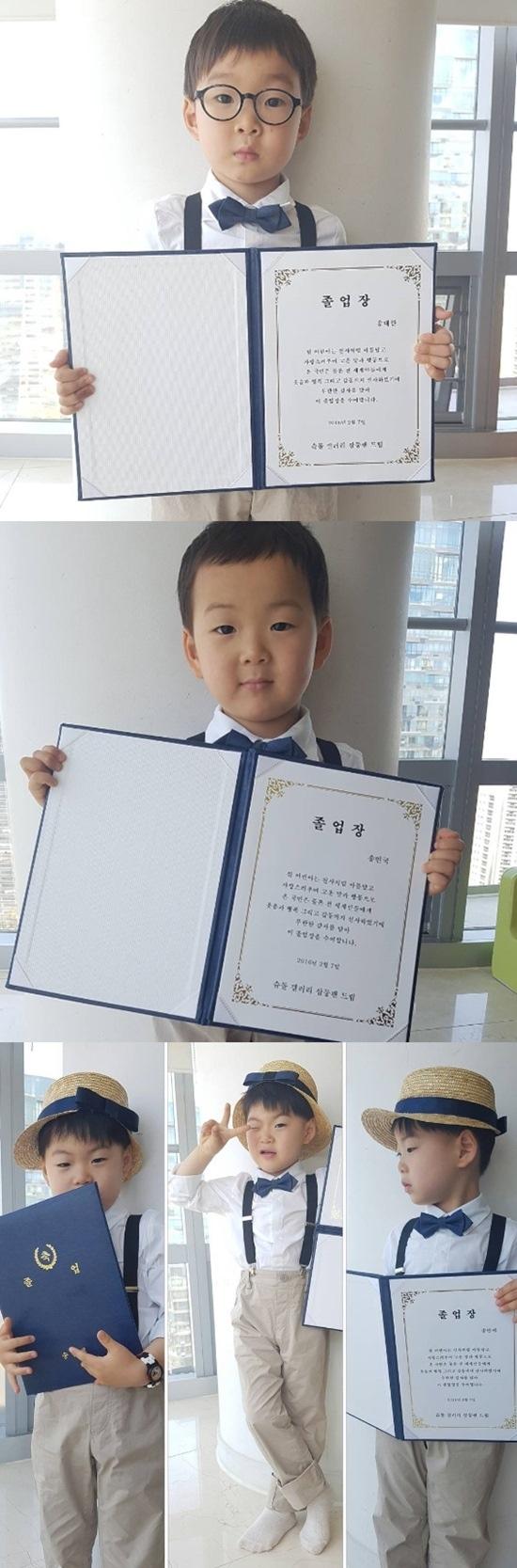 宋一國公開三胞胎「畢業證書」 人氣魅力依舊