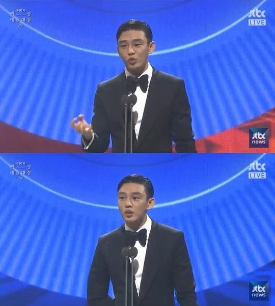 百想大賞:劉亞仁獲電視部門最佳男主角獎 稱做演員幸福