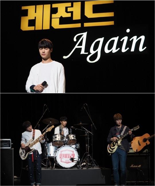 《戲子》今晚劇透 戲子樂團出演《Legend Again》