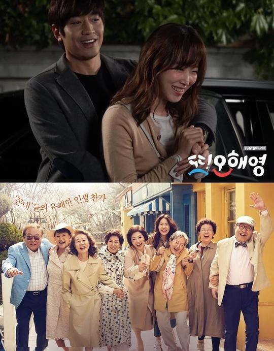 tvN新劇人氣火爆 已出口至海外多國