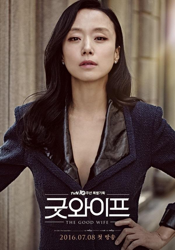 新劇《Good Wife》預告海報發布 全度妍炫酷性感