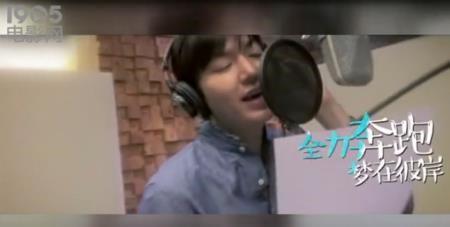 李敏鎬攜手中國團體獻唱《賞金獵人》主題曲_2